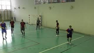 АРТ Автотранс Атлант 14 ТУР Чемпионата КЛФЛ по мини футболу сезон 2020 2021