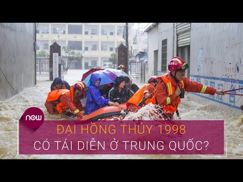 Mưa lũ Trung Quốc: Đại hồng thủy 1998 có tái diễn? | VTC Now