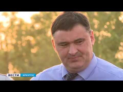 Выпуск «Вести-Иркутск» 26.05.2020 (14:30)