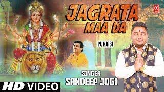 Jagrata Maa Da I SANDEEP JOGI I New Latest Punjabi Devi Bhajan I Full HD Video Song
