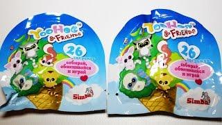 YooHoo & Friends Surprise Blind Bags toys