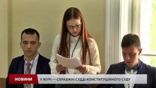 видео Юрист у Львові