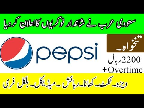 Jobs In Saudi Arabia With Pepsi Cola Company 2019