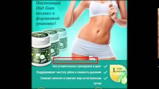 Лекарственные травы для похудения эффективные