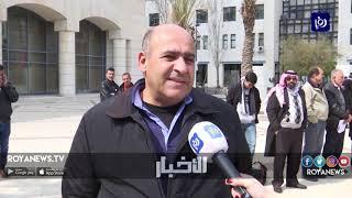 اعتصام أمام أمانة عمان احتجاجاً على نظام الأبنية - (23-2-2019)