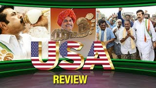 Yatra   Yatra Movie US Premiers Review & Response   Public Talk   Public Response & Reaction   Y5TV