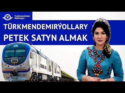 «Türkmendemirýollary» Biletini Nädip Satyn Almaly?