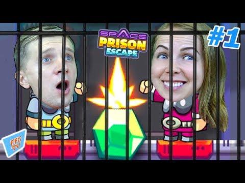 Нас ПОЙМАЛИ! ПОБЕГ из КОСМИЧЕСКОЙ ТЮРЬМЫ в Игре Space Prison Escape от МАМЫ и ПАПЫ FFGTV