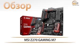материнская плата MSI Z270 GAMING M7
