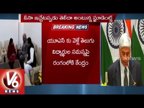 Indian Government Responds On Students US Visa Issue | V6 News