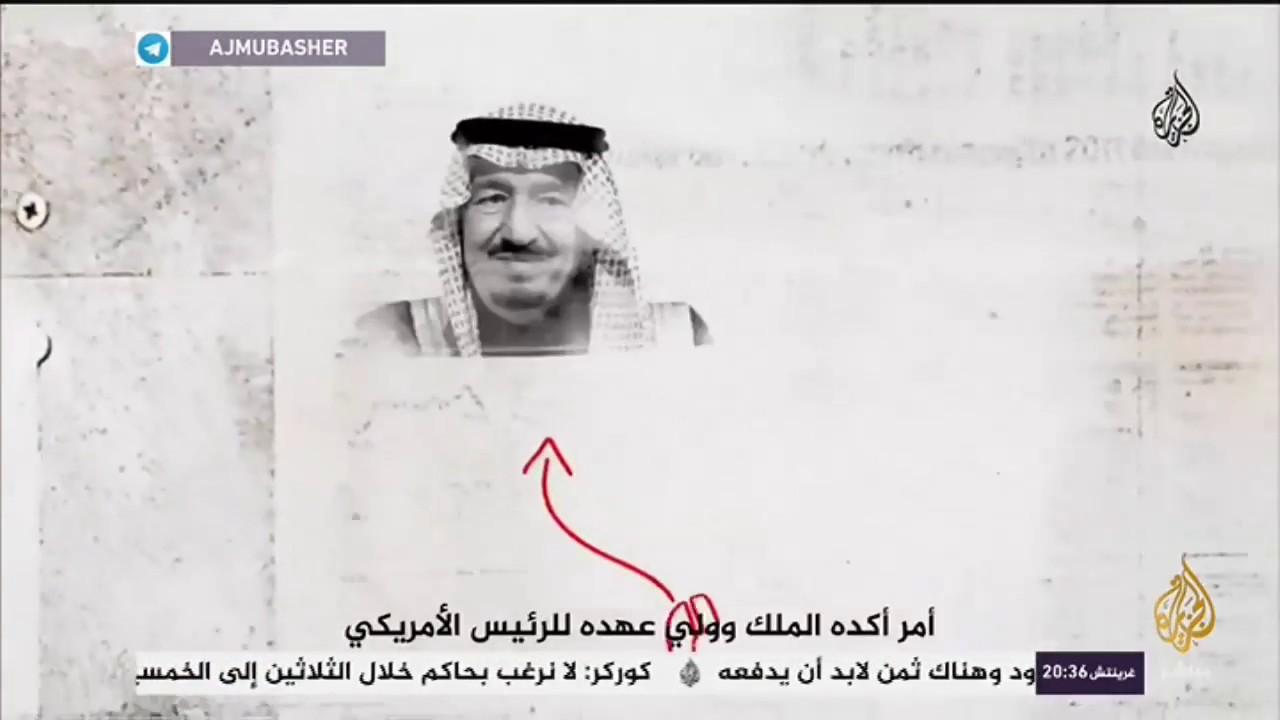 """هاشتاج .. غضب من تبرير الداعية السعودية صالح المغامسي """"خطأ"""" مقتل جمال #خاشقجي"""