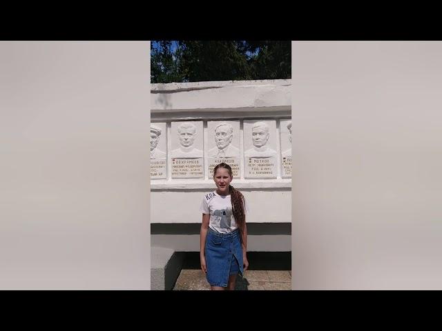 """Изображение предпросмотра прочтения – «""""Ульяна""""» читают произведение «В тот день, когда окончилась война...» А.Т.Твардовского"""