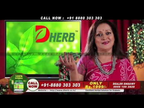 Teleshopping-Film-Maker-Indore, Madhya Pradesh | India | Himani Shivpuri , in D Herb