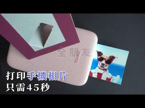 韓國PhotoBee便攜照片打印機