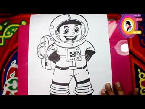 طريقة رسم رائد فضاء Astronaut تعليم الرسم للمبتدئين Youtube