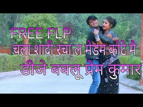 Chal shadi racha la madem kote me (FREE FLP )