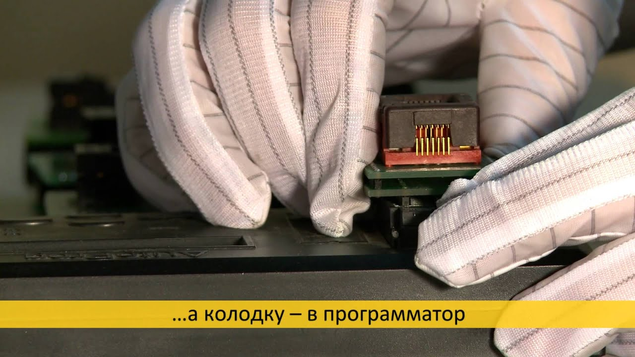 Драйвер купить Украина - YouTube