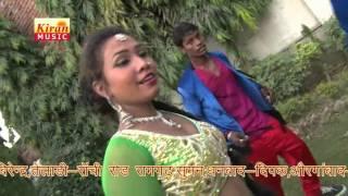 HD हिट लागेलु आग से #  bhaiya ka dehala bhauji # PUSHPA RANA# kundan raj bhojpuri hot song 2016