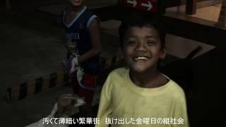 YouTube動画:November song-MEDICAL/street