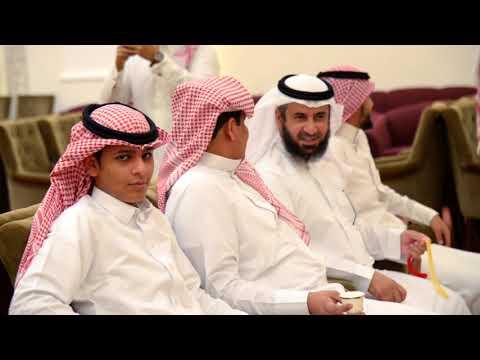 زواج علي و أحمد الشهري