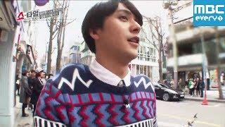 쇼타임-버닝 더 비스트 - [HD]2회 투명인간에서 인기남 손동운으로/ ep.2 invisible man to super star/ 透明人間とモテ男