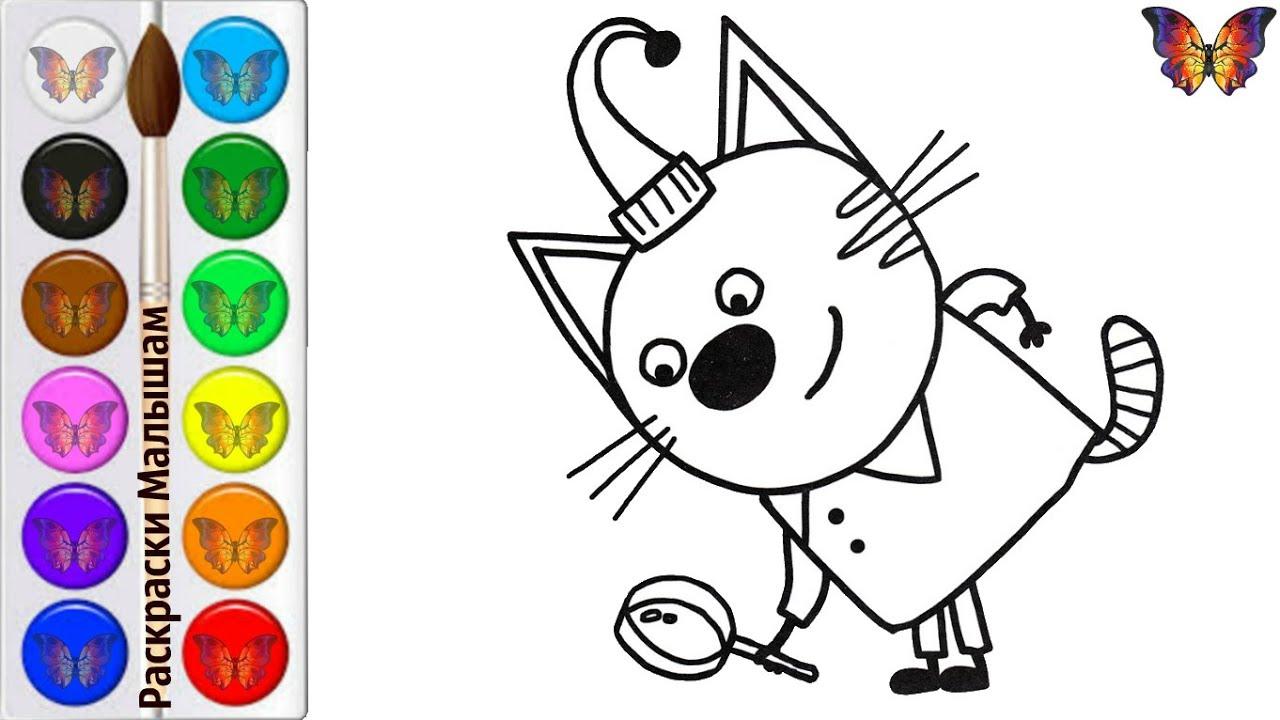 Раскраска для детей КОМПОТ из мультика ТРИ КОТА ...