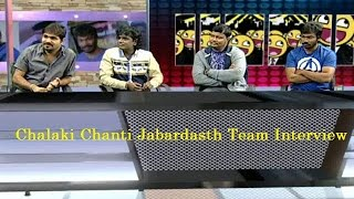 chalaki-chanti-jabardasth-team-special-interview-ganesh-immersion-celebrations-ntv