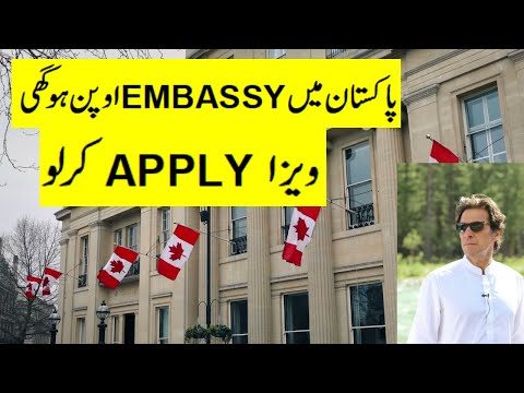 Embassy opening date | Embassies in Pakistan -- Pakistan Embassy Islamabad. from YouTube · Duration:  3 minutes 7 seconds