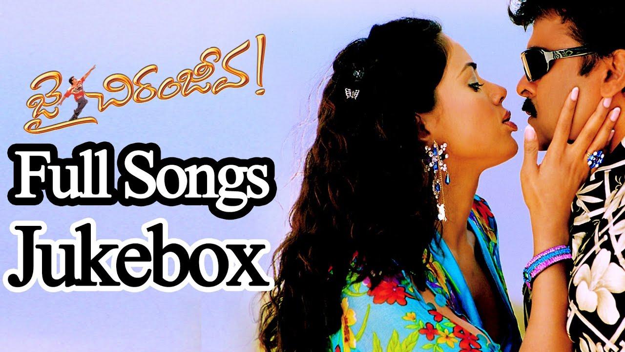 Search Jai chiranjeeva full movie Telugu - GenYoutube