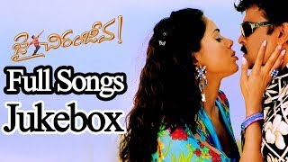 Jai Chiranjeeva Telugu Movie Full Song Jukebox ll Chiranjeevi, Sameera Reddy, Bhoomika