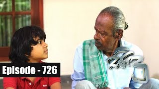 Sidu | Episode 726 20th May 2019 Thumbnail
