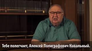 Усманов записал второе видеообращение к Навальному