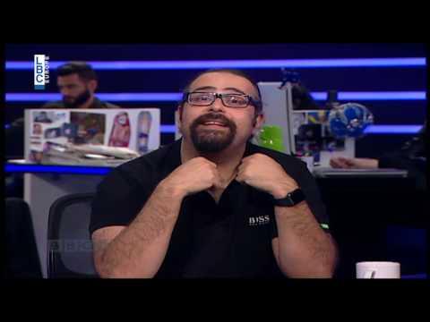 BBCHI  - Episode 27  -  سلام   الاطفال بتموت على باب المستشفى والنواب عم سمموا البلد  - 21:21-2017 / 4 / 17