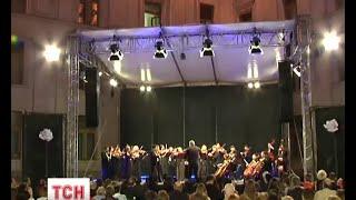 На ґанку Міністерства закордонних справ відбувся концерт класичної музики