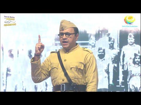 Download NEW! Ep 3261 - Bhide Bana Netaji Subhas Chandra Bose! | Taarak Mehta Ka Ooltah Chashmah | तारक मेहता