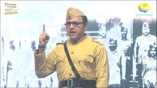 Download NEW! Ep 3261 - Bhide Bana Netaji Subhas Chandra Bose!   Taarak Mehta Ka Ooltah Chashmah   तारक मेहता