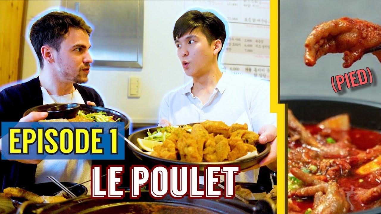 'KOREA DISH' Épisode 1: LE POULET