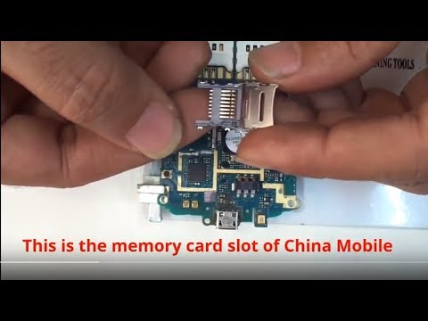 How To Enter The China Mobile Memory Card Slot In Samsung GT-C 3312 And Nokia Mobile