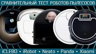 видео Как выбрать робот-пылесос?
