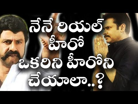 Jai Simha Balakrishna reacts on one Issue and No comments due to make them Hero | #MM