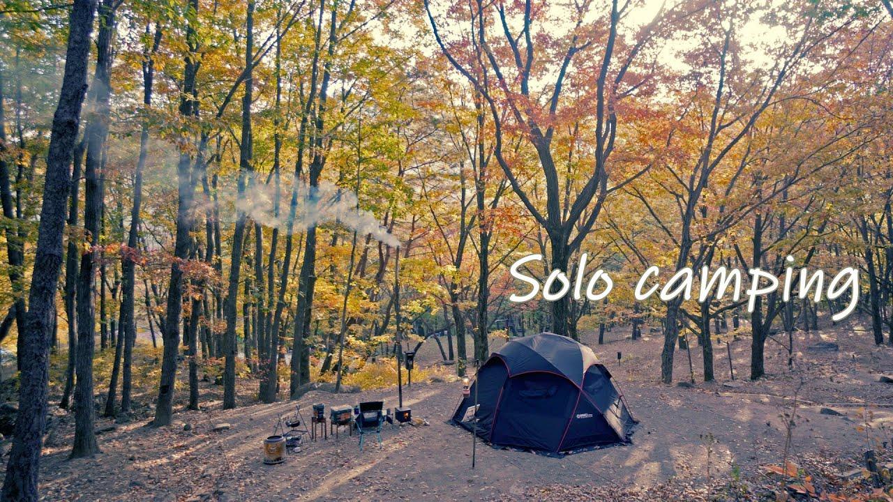 여자의 시선으로 본 숲속 솔로캠핑 | 초간단 캠핑요리 3종 소개 | 덕유대야영장 | 화목난로 | 위오돔 쉘터 | Solo camping in forest