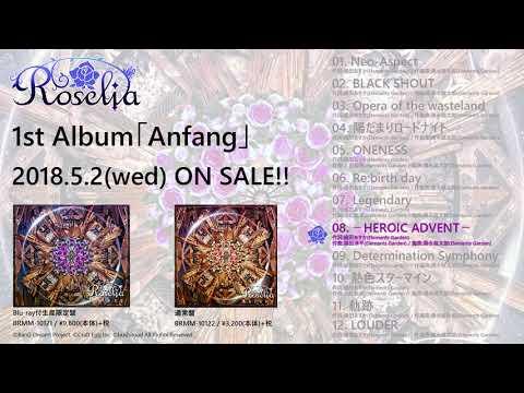 【試聴動画】Roselia 1stアルバム「Anfang」(5/2発売!!)