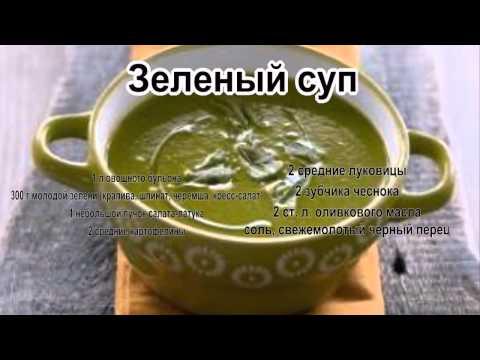 Диетические соки для похудения: рецепты капустного