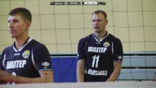 Волейбол. Шахтер - МАПИД (15.10.16)
