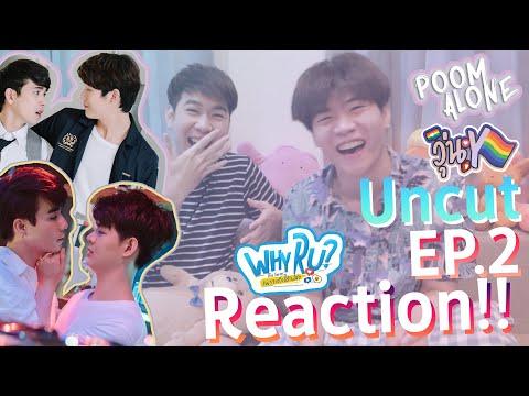 วุ่นY Reaction + Recap !! EP.2 WHY R U ? The Series L POOM ALONE