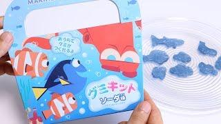 Disney Gummy Kit DIY Candy Do you like Nemo?