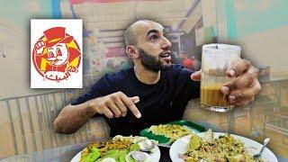 الأكل الشعبي في سريلانكا و مطعم البيك المزيف 🇱🇰