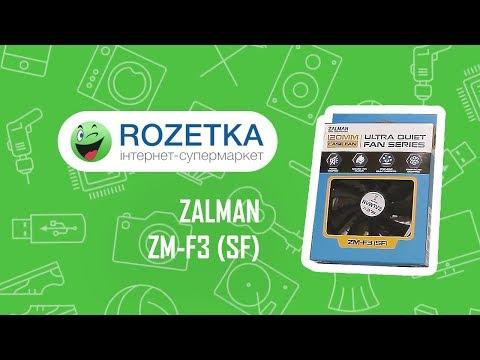 Кулер Zalman ZM-F3 (SF)