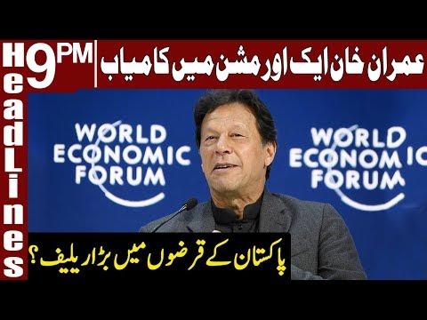 Finally Good News For Pakistani Nation | Headlines & Bulletin 9 PM | 28 May 2020 | EN1