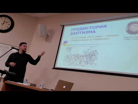 Лекция - Радикальная